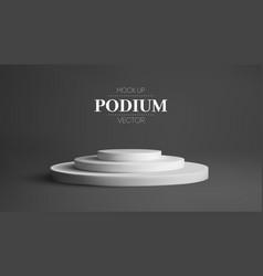 Round white podium in black interrior award vector
