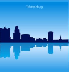 skyline of yekaterinburg russia vector image vector image