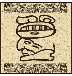Aztec Motif Head Background vector image