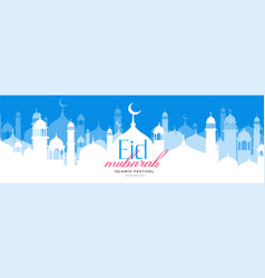 Beautiful eid mosque scene design sale banner vector