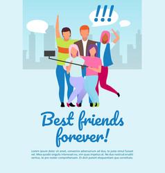 Friends pastime brochure template best friends vector