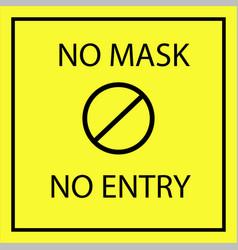 No mask no entry poster vector