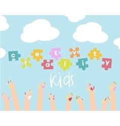 Kids creativity vector image vector image