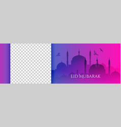 beautiful mosque scene with flying birds for eid vector image