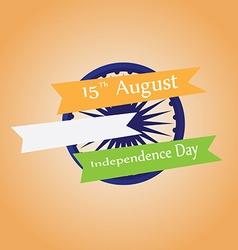 Indian flag design element vector