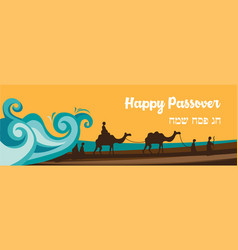 Jewish holiday banner template for passover vector