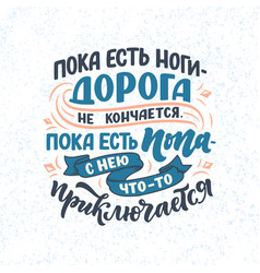 Funny poster on russian language - when there are vector