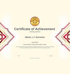 Luxury certificate template with elegant border vector