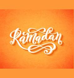 ramadan kareem for islamic background vector image