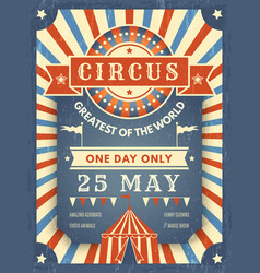 circus retro poster best in show announcement vector image
