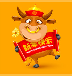 happy chinese new year greeting with cartoon bull vector image