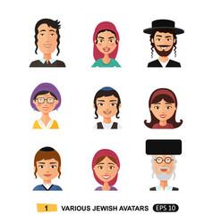 Jewish people icon flat cartoon concept vector