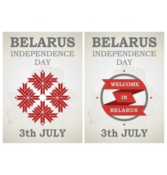 Independence Day of Belarus in the national style vector image