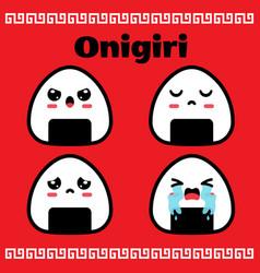Cute onigiri emoticon face negative emotions set vector
