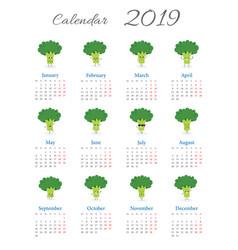funny calendar 2019 with broccoli vector image