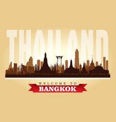 bangkok thailand city skyline silhouette vector image