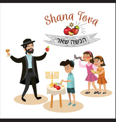 Girls blowing shofar horn text means jewish new vector