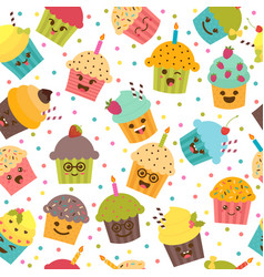 birthday background seamless pattern vector image