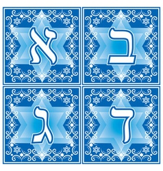 hebrew letters Part 1 vector image vector image