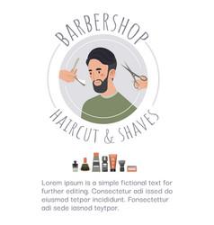 poster barbershop hairstyle logo fashion design vector image