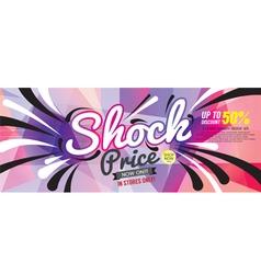 Shock Price 6250x2500 pixel Banner vector