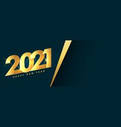 Stylish golden happy new year 2021 shiny banner vector