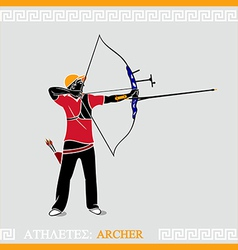 Athlete Archer vector image vector image