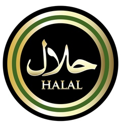 Halal Black Label vector image