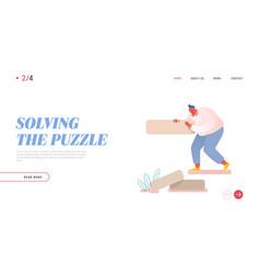 man assemble puzzle website landing page male vector image