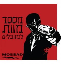 Secret agent israel vector