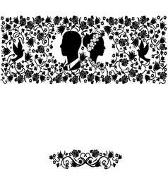 wedding silhouette flourishes seamless pattern vector image