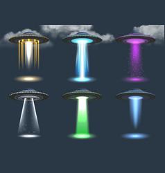 Ufo spotlight cosmic transport ambient alien vector