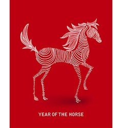 Chinese new year of the Horse abstract swirl shape vector image vector image