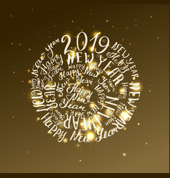 2019 new year vector image