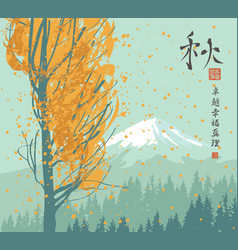 Mountain landscape with tree with yellowed foliage vector