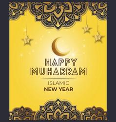 Happy muharram islamic new year gradient banner vector
