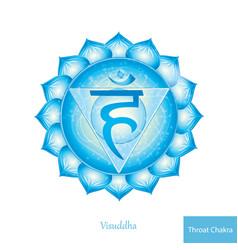 Throat chakra vissudha glowing chakra icon vector