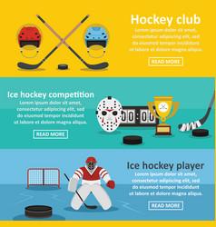 Hockey banner horizontal set flat style vector