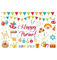 Happy Purim carnival set of design elements icons vector