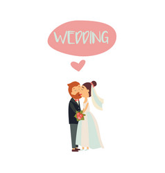 groom and bride kiss each other isolated vector image vector image
