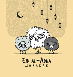 Muslim holiday eid al-adha card for your design vector