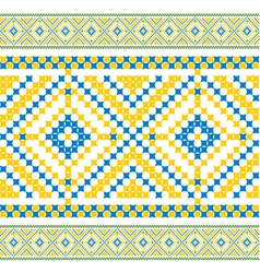 ukrainian pattern 05 vector image vector image