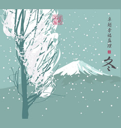 winter east landscape with snowy tree and mountain vector image