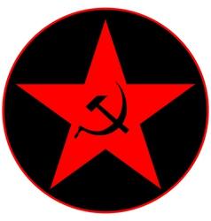 Communist star vector