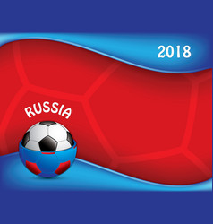 Football soccer world championship in russia vector