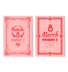 Womens day postcard with big sign and swirly frame vector