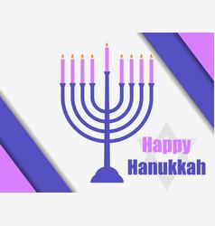 happy hanukkah hanukkah candles menorah with nine vector image