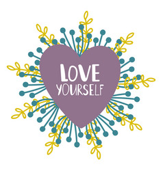 love yourself banner vector image