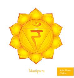 Solar plexus chakra manipura glowing chakra icon vector