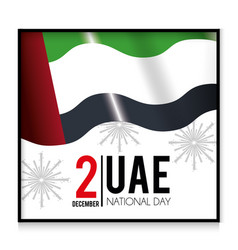 Uae flag with firewords to patriotic national day vector